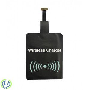 QI Adapter för trådlös laddning, Micro USB, Vit